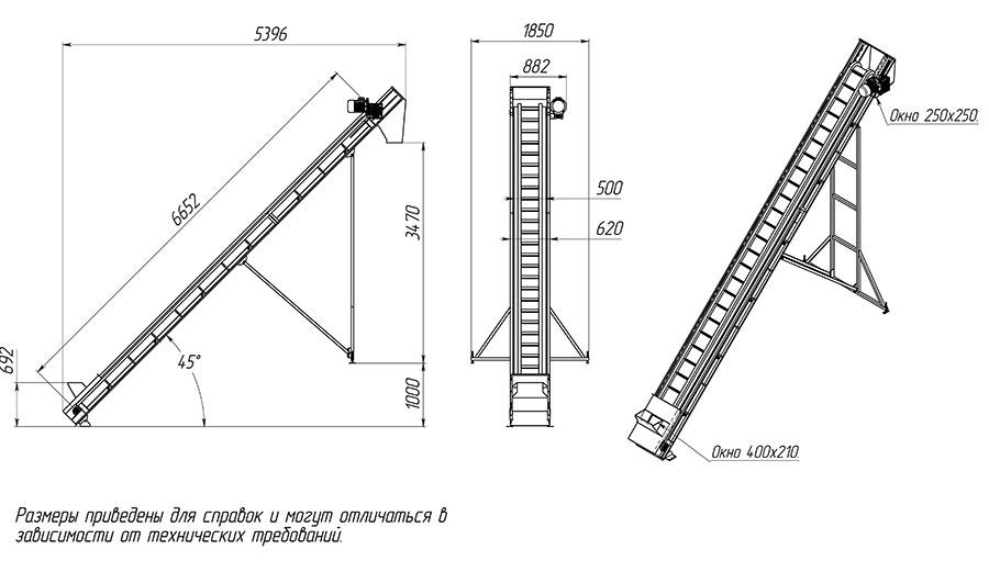 Скребки на ленточный транспортер руководства по эксплуатации подземных ленточных конвейеров