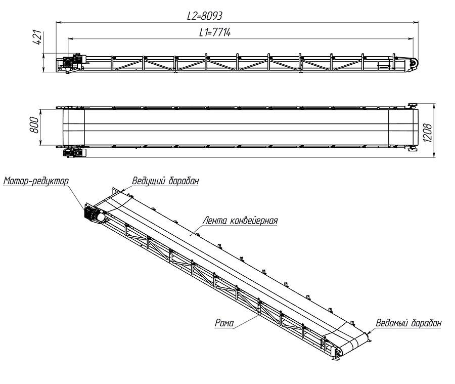Конвейер с шевронной лентой чертеж импортные конвейера
