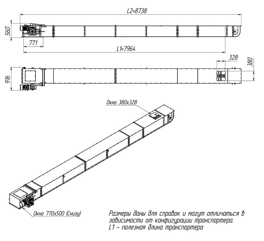 Чертеж на скребковый транспортер конвейера общего применения